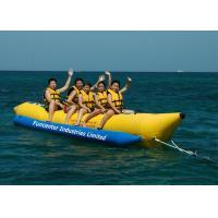 Single Tube Inflatable Banana Boat Yellow Printed Fire Retardant PVC Materials