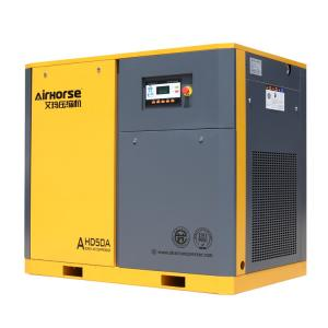 China Super Energy Saving Top Quality 22kw30HP Direct Type Permanent magnet Motor Inverter Screw Air Compressor on sale