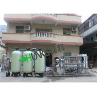 China 4000L/H RO Industrial Water Purification Equipment For Brackish Water With Frp Water Tank on sale