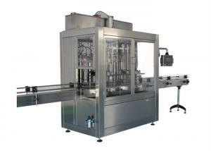 China Multicolor Chocolate Sauce Bottling Equipment 100g To 1000g With Heating System on sale