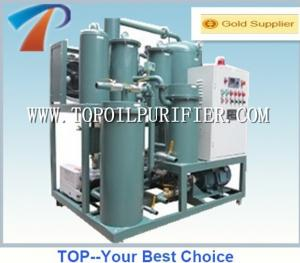 China Unqualified Hydraulic Oil Filter Machine,fully remove water,gas and partilces,with CE/ISO ceritification on sale