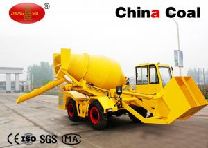 China 1cbm Self Loading Cement Mixing Road Construction Machinery Mini Mobile Concrete Mixer Truck on sale