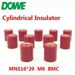 MNS busbar polymer insulator post insulator