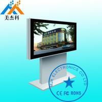 High Resolution 1920*1080p Outdoor Digital Signage Floor Standing For Supermarket
