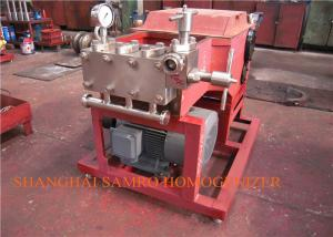 China 750 Bar High Pressure Liquid Homogenizer For Chemical Materials on sale