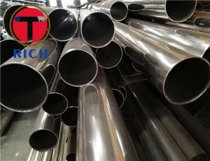 China ASTM A270 SS sanitary tubes 316 68.3mm stainless steel pipe on sale