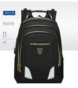 China Man Laptop Big Travel Backpack , Water Resistant Multi Pocket Backpack on sale
