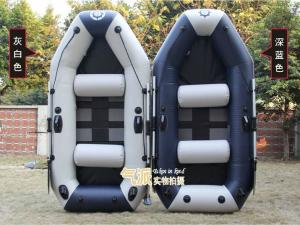 China Three Person 2.3m PVC Inflatable Fishing Boats With Slatted Floor on sale
