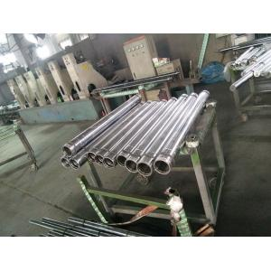 China Hydraulic Cylinder Hollow Round Bar Steel Hard Chrome Plated Hollow Bar on sale