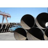 China supplier A106 Gr.C seamless pipe on sale