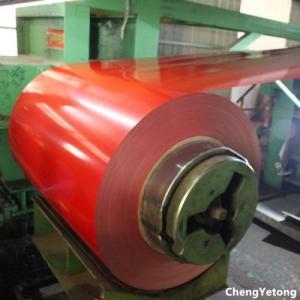 China Outdoor Building Material Coated Aluminum Coil , PET Film Laminated Coil Coated Aluminium on sale