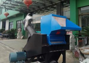 China Easy Operation Plastic Crusher Machine Motor Power 75/18.5 Kw 2200*3200*2100mm on sale