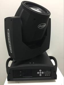 China Moving head beam 230 7r dmx stage light dmx light for disco dj lights professional DJ equipment on sale