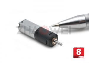 China 4.2V metal output shaft small dc gear motor for shoes cover machine on sale