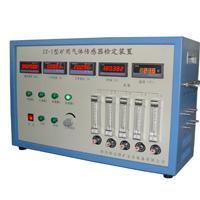 JZ-1 Coal Mine Gas Sensor Detect Device