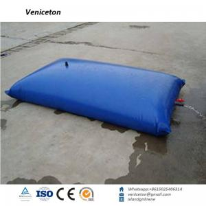 China Flexible PVC Bag pillow Agriculture Inflatable Water Storage Tanks on sale
