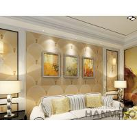 Household Wallcovering Supplier Beige Color Suede Wallpaper Best Prices in 0.53*10M/Roll