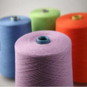 China High bulk 100% virgin acrylic yarn 2/32 and 1/24 for sweater from CHina on sale