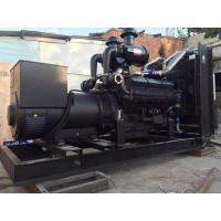 Fast delivery Shangchai   50kw diesel generator set  engine SC4H95D2  discount sale