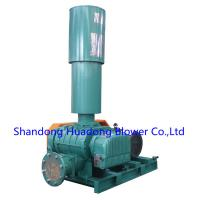 China AIRUS Blower Cast Iron Mateiral Wastewater Treatment Roots Type Tri Lobe Air Blower for Aeration and Backwash on sale