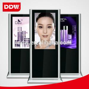 China LCD Digital Signage advertising display on sale