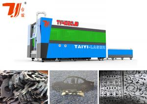China Fiber Laser Metal Cutting Machines Cutting Thickness SS Upto 12mm , 3000x1500mm on sale