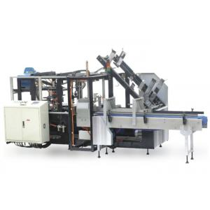 China Side Loading Automatic Wrapping Machine , One Piece Carton Wrapping Machine on sale