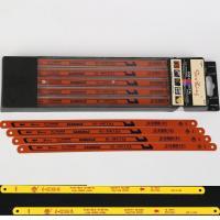 hacksaw blade BIMETAL hacksaw blade