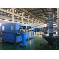 China 7000BPH - 9000BPH Full Automatic Blow Molding Machine 8 Cavity High Performance on sale