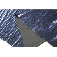 Fashion Clothes Pu Leather Faux Leather , Pearl Blue Coated Pu Leather Material