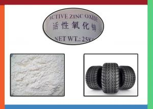 China CAS 1314-13-2 のゴム製タイヤの企業のための直接高い活動の ZincOxide の粉 on sale