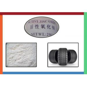 China Poudre de forte activité directe de CAS 1314-13-2 ZincOxide pour l'industrie de pneu en caoutchouc on sale