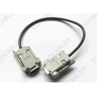 24AWG*4C DB9pin Male To Female Cable Electrical Wire Harness For LEVEL 2 & KBI Projects