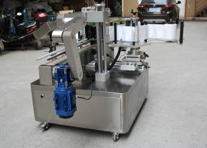 China Double Side Sticker Labeling Machine Color Touch Screen Control OEM Service on sale