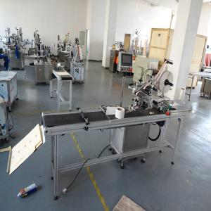 China Envelope Top Side Labelling Machine on sale
