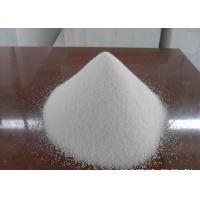 China Super Transparency Silica Matting Agent 7631 86 9 For Matte Textile Coatings on sale