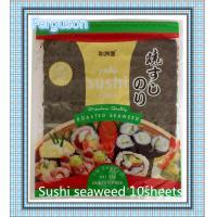 100sheets packing golden grade A Yaki roasted sushi nori seaweed
