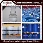 China Industrial  Acetic Acid Solution 75% wholesale