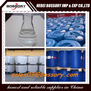 Quality Industrial Acetic Acid Solution 75% for sale