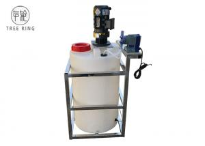 China Customized 200L Rotomolding Dosing Tank Water Mineral Water Plant Auto Car Wash Machine on sale