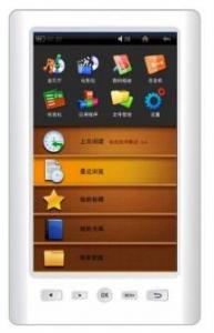 China RG6V 5  ebook reader on sale