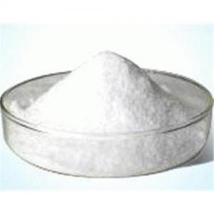 China Cellulose CM on sale