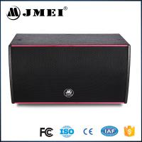 home subwoofer box design, home subwoofer box design Manufacturers ...