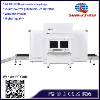 Durable X Ray Screening Equipment For Police / Hotel International First Class Level