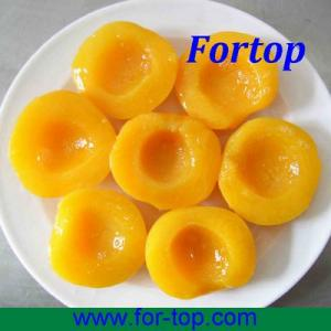 China Canned Yellow Peaches in Light Syrup on sale