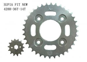 China 36T-14T Motorcycle Sprockets And Chain Kits 1045 Steel And With Thermic Treatment on sale