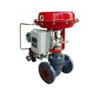 Single Seat Control Power Station Valve For Controlling Air