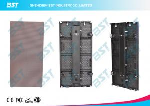 China High Brightness Outdoor Rental Led Display P4.81mm With Die Casting Aluminum on sale