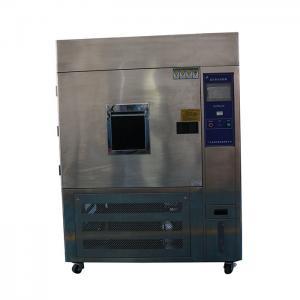 China Adjustable ISO 4892 Xeon Lamp Weather Resistance Test Chamber on sale