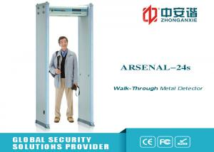 China Multi Zone Alarming Full Body Walk Through Metal Detector With Double Infrared on sale